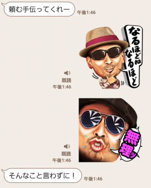 【音付きスタンプ】イイネ!クレイジーケンのスタンプ (4)