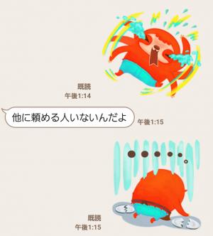 【限定無料スタンプ】アンドーくん スタンプ(2016年05月16日まで) (9)