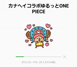 【公式スタンプ】カナヘイコラボゆるっとONE PIECE スタンプ (2)