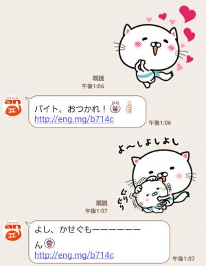 【限定無料スタンプ】アンドーくん スタンプ(2016年05月16日まで) (5)