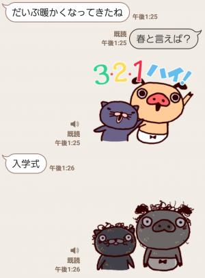 【音付きスタンプ】春パンツ♪踊るパンパカパンツ スタンプ (4)