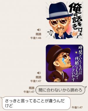 【音付きスタンプ】イイネ!クレイジーケンのスタンプ (5)