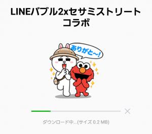 【隠し無料スタンプ】LINEバブル2xセサミストリートコラボ スタンプ(2016年05月18日まで) (12)