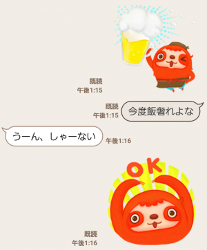 【限定無料スタンプ】アンドーくん スタンプ(2016年05月16日まで) (10)