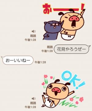 【音付きスタンプ】春パンツ♪踊るパンパカパンツ スタンプ (6)