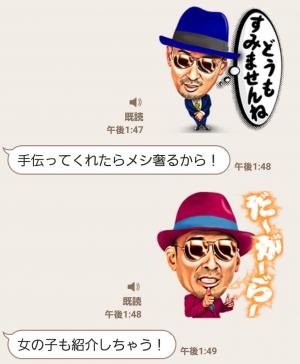 【音付きスタンプ】イイネ!クレイジーケンのスタンプ (6)