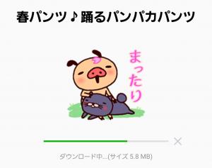 【音付きスタンプ】春パンツ♪踊るパンパカパンツ スタンプ (2)