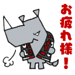 【人気スタンプランキングTOP100 (4/13)】