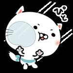【無料スタンプ速報】ゆるカワ♪うるにゃん16種 スタンプ(2016年05月16日まで)