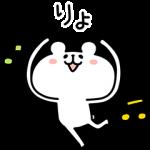 【無料スタンプ速報】スタディサプリ×ゆるくまコラボスタンプ(2016年05月02日まで)