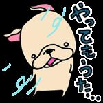 【限定無料スタンプ】フレブルちゃん はじめてのバイト編 スタンプ(2016年04月27日まで)