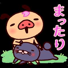 【音付きスタンプ】春パンツ♪踊るパンパカパンツ スタンプ