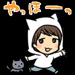 【音付きスタンプ】声優☆初☆しゃべる神谷浩史 スタンプ