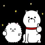 【限定無料スタンプ】白戸家お父さん×ギガちゃん スタンプ(2016年04月25日まで)