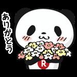【限定無料スタンプ】お買いものパンダ スタンプ(2016年05月02日まで)
