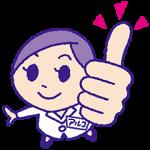 【無料スタンプ速報:隠しスタンプ】第二弾!アルコちゃんの毎日スタンプ(2016年08月31日まで)