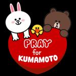 【公式スタンプ】熊本地震 被災地支援スタンプ