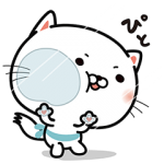 【限定無料スタンプ】ゆるカワ♪うるにゃん16種 スタンプ(2016年05月16日まで)
