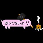 【隠し無料スタンプ】ルーレット限定 ふきだしいぬ スタンプ(2016年09月16日まで)