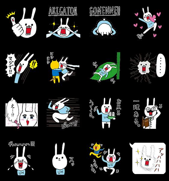 【限定無料スタンプ】BOTANIST×ウサギのウー スタンプ(2016年05月23日まで)