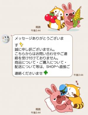 【限定無料スタンプ】BOTANIST×ウサギのウー スタンプ(2016年05月23日まで) (4)