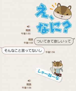 【音付きスタンプ】紙兎ロペ しゃべる吹き出しスタンプ (5)