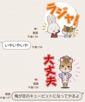 【音付きスタンプ】紙兎ロペ しゃべる吹き出しスタンプ (6)