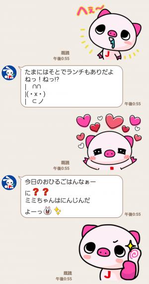 【隠し無料スタンプ】ミミちゃんスタンプ(2016年07月24日まで) (5)