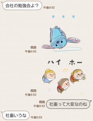 【公式スタンプ】動く!ディズニー ツムツム(もっとゆるかわ) スタンプ (6)