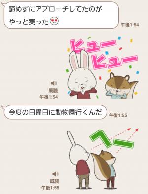【音付きスタンプ】紙兎ロペ しゃべる吹き出しスタンプ (4)