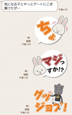【音付きスタンプ】紙兎ロペ しゃべる吹き出しスタンプ (3)