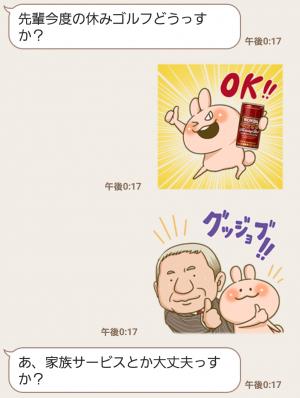 【限定無料スタンプ】「WONDA」×chackmoコラボ スタンプ(2016年05月30日まで) (5)