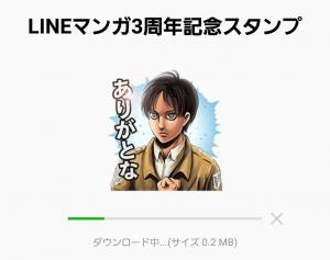 【限定無料スタンプ】LINEマンガ3周年記念スタンプ(2016年05月23日まで) (2)