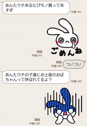 【隠し無料スタンプ】ミミちゃんスタンプ(2016年07月24日まで) (8)