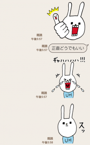 【限定無料スタンプ】BOTANIST×ウサギのウー スタンプ(2016年05月23日まで) (7)