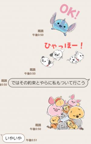 【公式スタンプ】動く!ディズニー ツムツム(もっとゆるかわ) スタンプ (5)