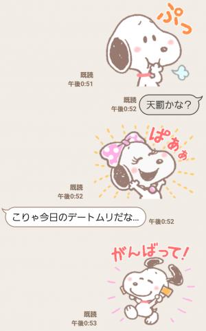 【公式スタンプ】ゆるカワ♪スヌーピー スタンプ (6)