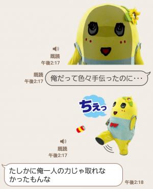 【音付きスタンプ】ふなっしーのしゃべって動くスタンプ! スタンプ (5)