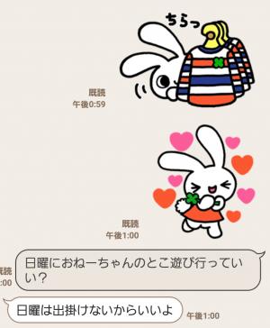 【隠し無料スタンプ】ミミちゃんスタンプ(2016年07月24日まで) (6)