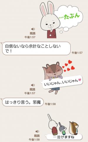 【音付きスタンプ】紙兎ロペ しゃべる吹き出しスタンプ (7)