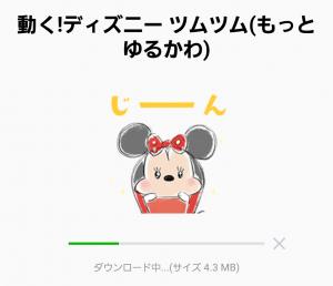 【公式スタンプ】動く!ディズニー ツムツム(もっとゆるかわ) スタンプ (2)