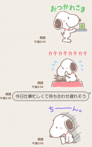 【公式スタンプ】ゆるカワ♪スヌーピー スタンプ (3)