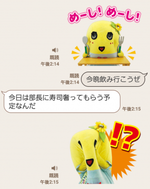 【音付きスタンプ】ふなっしーのしゃべって動くスタンプ! スタンプ (3)