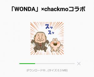 【限定無料スタンプ】「WONDA」×chackmoコラボ スタンプ(2016年05月30日まで) (2)