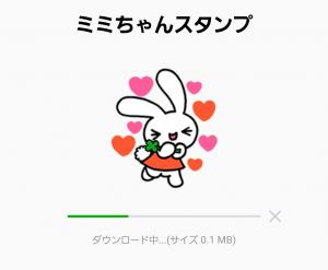 【隠し無料スタンプ】ミミちゃんスタンプ(2016年07月24日まで) (2)