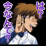 【日替半額セール】ダイヤのA スタンプ(2016年05月13日分)