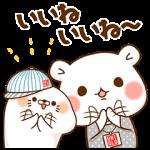 【無料スタンプ速報】毒舌あざらし&ゲスくま×ユニクロ スタンプ(2016年08月08日まで)