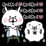 【無料スタンプ速報:隠しスタンプ】ゆるうさぎ×ユニクロ スタンプ(2016年08月08日まで)
