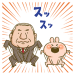 【無料スタンプ速報】「WONDA」×chackmoコラボ スタンプ(2016年05月30日まで)
