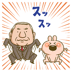 【限定無料スタンプ】「WONDA」×chackmoコラボ スタンプ(2016年05月30日まで)